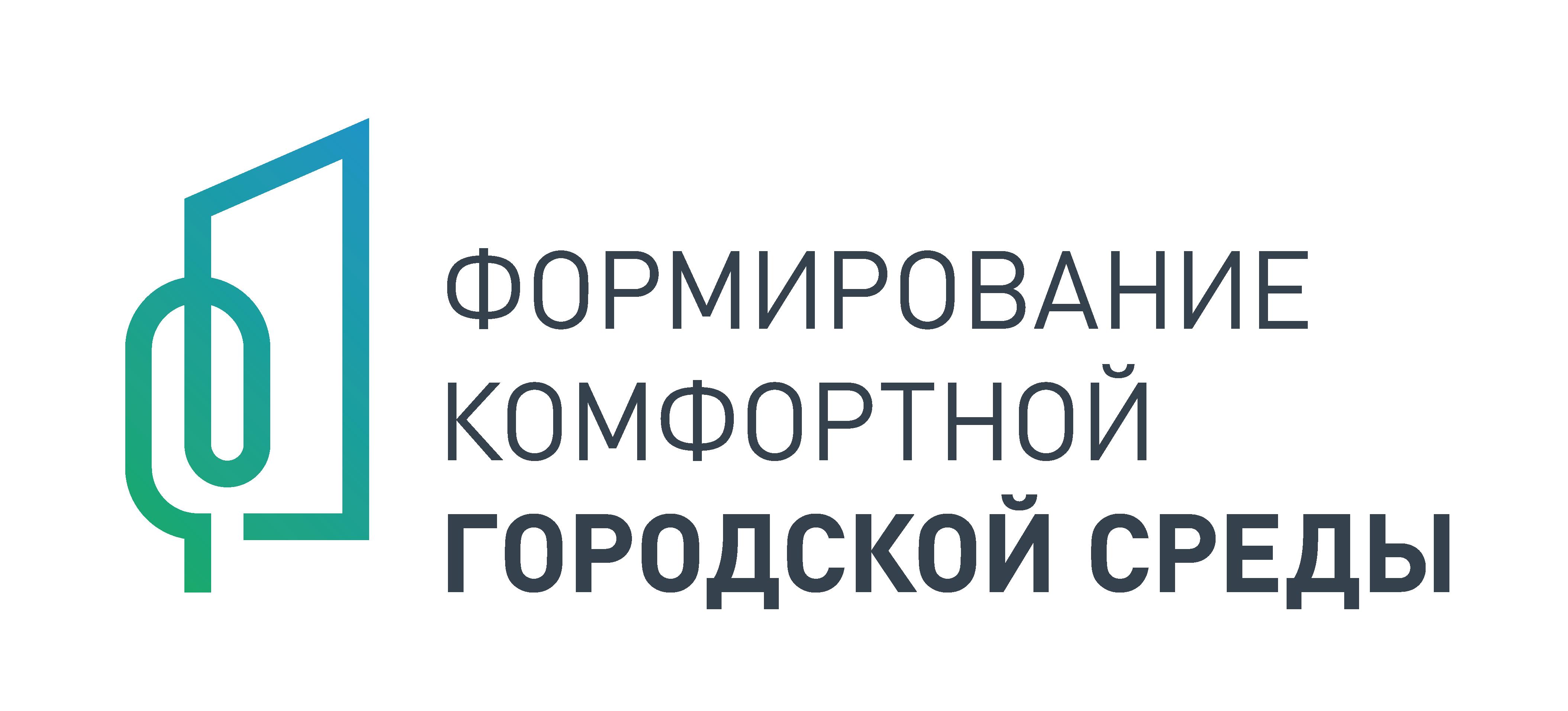 20 территорий выбрали в Самаре для благоустройства в 2022 году