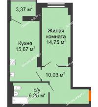 1 комнатная квартира 48,39 м² в ЖК Аврора, дом № 3 - планировка
