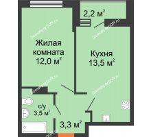 1 комнатная квартира 33,4 м² в ЖК SkyPark (Скайпарк), дом Литер 1, корпус 2 - планировка