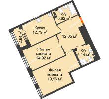 2 комнатная квартира 70,48 м², Дом премиум-класса Коллекция - планировка