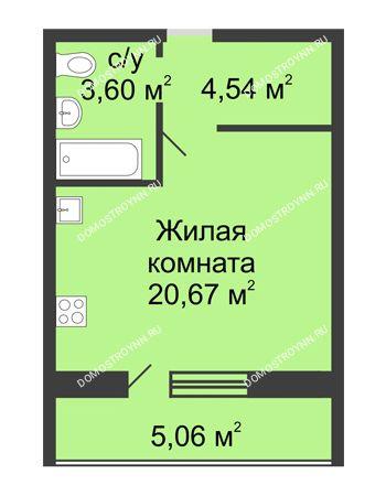 Студия 28,62 м² в ЖК Удачный, дом № 4