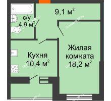 1 комнатная квартира 44,15 м² в ЖК Акварель, дом №5