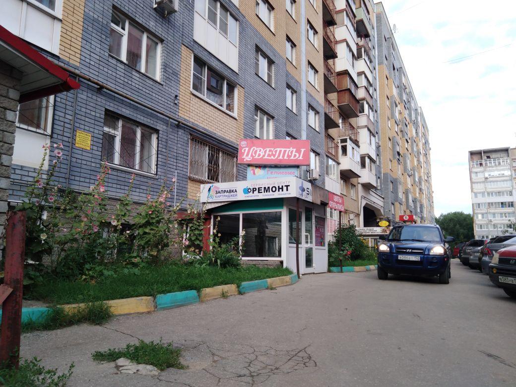 Как законно использовать помещения в жилых домах под коммерческую недвижимость - фото 4