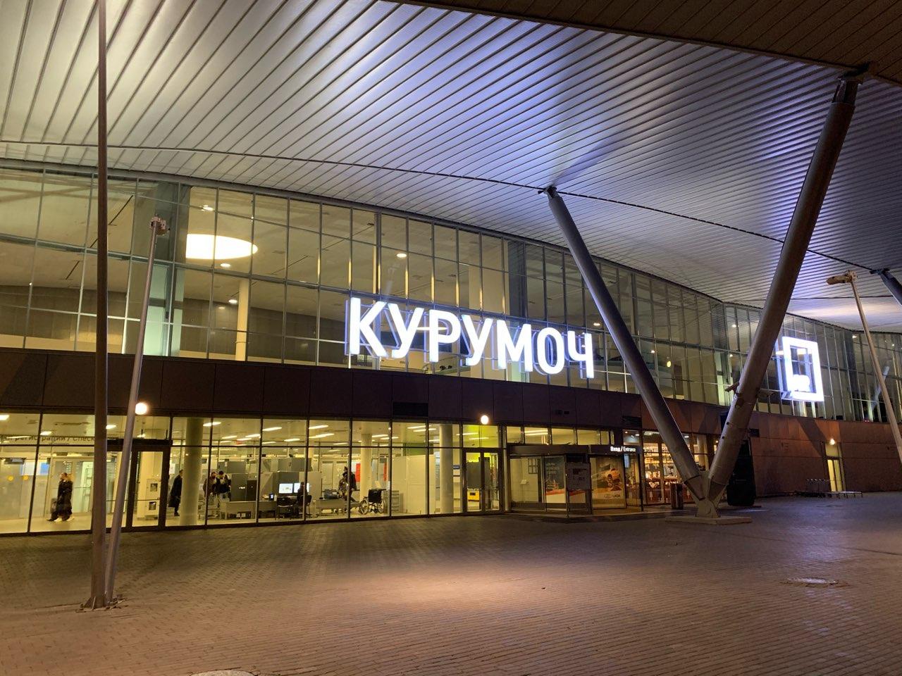 В Самаре отменили торги по аренде земли у аэродрома Курумоч