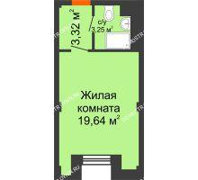 Студия 26,21 м², Апарт-Отель Гордеевка - планировка