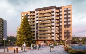 Компенсация расходов на аренду жилья в виде скидки 200 000 руб.