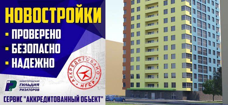 Дом № 1 в ЖК Тихая Гавань на Якорной - фото 2