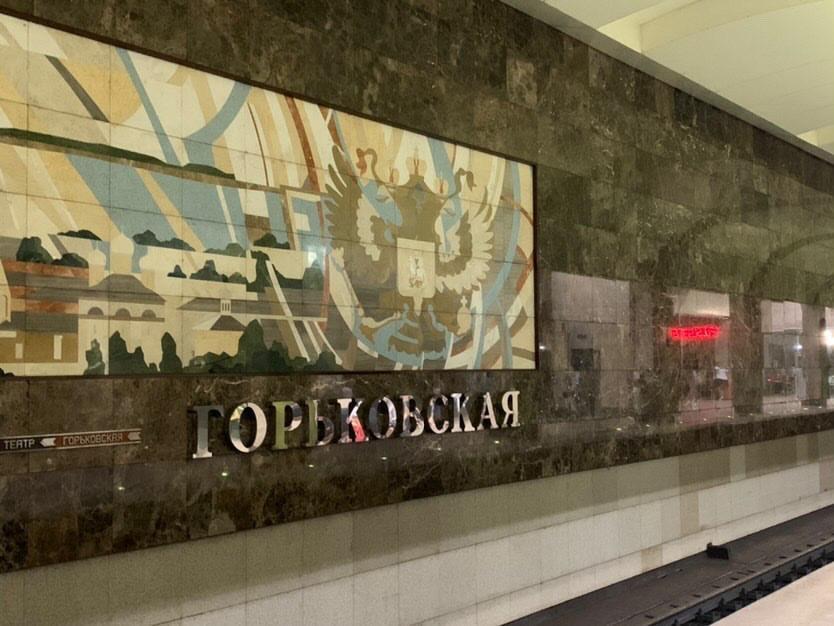 Контракт на продление метро до Сенной заключат в 2021 году в Нижнем Новгороде - фото 1