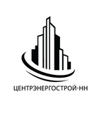ОАО «Центрэнергострой-НН»