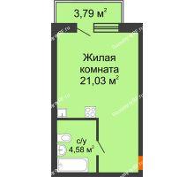 Студия 25,61 м² в ЖК Заречный, дом ГП-49 - планировка