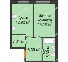 1 комнатная квартира 41,32 м² в ЖК Подкова на Гагарина, дом № 2