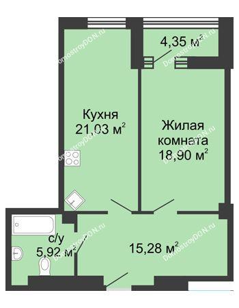 1 комнатная квартира 63,3 м² - ЖК Бристоль