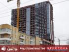 ЖК Бристоль - ход строительства, фото 85, Апрель 2019