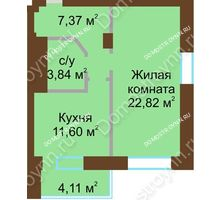 1 комнатная квартира 49,73 м² - ЖК Подкова Приокская