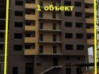 ЖК Гагарин - ход строительства, фото 14, Май 2020