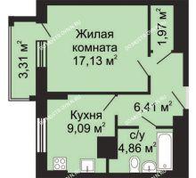 1 комнатная квартира 41,12 м² - ЖК Гелиос