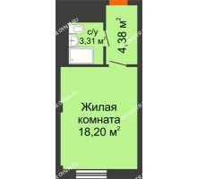 Студия 25,89 м², Апарт-Отель Гордеевка - планировка