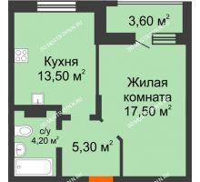 1 комнатная квартира 42,3 м² в ЖК Подкова на Цветочной, дом № 8 - планировка